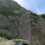 徳浜の断崖1