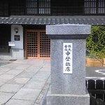 入口の玄関