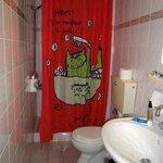 """μπάνιο με καθόλου """"doge"""" κουρτίνα ή ατμόσφαιρα"""