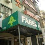 Fares Turis Hotel