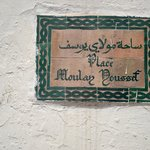 Place Moulay Youssef