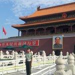 Place Tien Anmen à Pékin