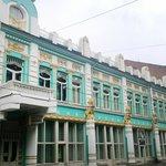 North Osetia Republican  Art Museum (N.A. Tuganov)
