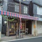 念願の塗り替えを終えた瞬間です。富士山側に店名も!