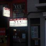 Photo of Yuu Chinese Restaurant