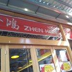 Zhen Hong