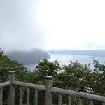 霧の摩周湖