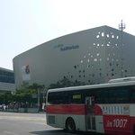 BEXCO Auditorium