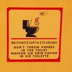 A Creta, come a Rodi, non si getta la carta nel WC!