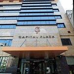 Photo of Capital Plaza