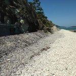 Esk Island, Whitsunday Islands