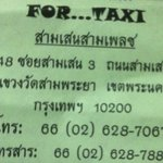 The address in Thai for taxi drivers