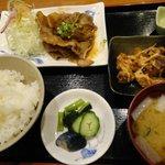 repas pour 800 yen