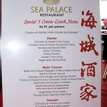 The luncheon menu as it was on my last visit to the Sea Palace.
