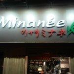 restaurant Minanée à Lyon