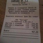 10 euro wow...