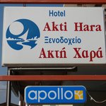 The sign outside the hotel
