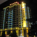 Another night view of the hotel