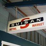 Photo of Suisan