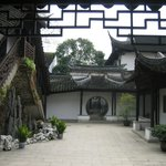 Suzhou Art and Crafts Museum - an internal courtyard