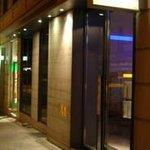 Cafe Onyx entrance