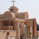 Deir Anba Bishoy, Wadi Natrun Saint Pishoy Monastery Complex #20