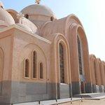 Deir Anba Bishoy, Wadi Natrun Saint Pishoy Monastery Complex #24