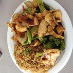 Mmm hunan chicken