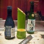 Cervezas Japonesas y Sake