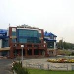 Photo of Uvat Grand Hotel