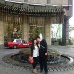 The Hotel Enterance