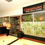 Nakamura Clinik