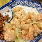 Honey walnut creamy shrimp