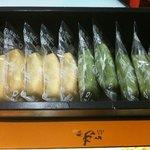 pineapple cake n Green tea yummy!!