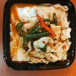 Pork Drunken Noodles Thai Hot