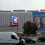 Das Hotel vom Novotel aus fotografiert