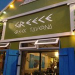 Photo of Greece Greek Taverna Oxford