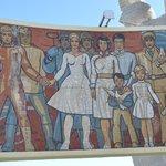 Part of Memorial mural
