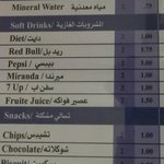 prices of minibar