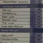 prices of minibar