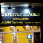 Photo de Barbecue Damas