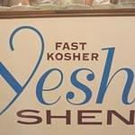 Photo of Yesh Sheni