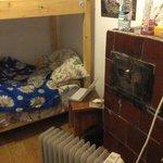 Photo of Old Ukrainian Home Hostel