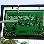 Kingston 10 - sign viewable for drivers passing