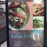 13.03.01【グランカフェ】イタリアンフェアの広告