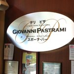 Giovanni's sign