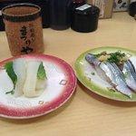 Kaitenzushi Matsuriya