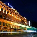AZIMUT Hotel Tulskaya Moscow Foto