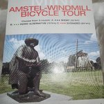 The Great Mini Amstel-Windmill Bicycle Tour
