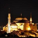 Foto de World Heritage Hotel Istanbul